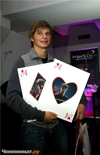 покер и аршавин фото