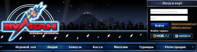 kak-otvyazat-kartu-ot-kazino-vulkan